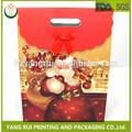 2014 caliente de la venta de fabricación china de regalo reciclable caja de papel, papel de regalo paquete, emba