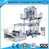film blow molding machines