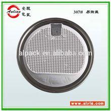 aluminium foil seal lid aluminum easy pull cap