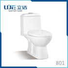 Lijie Bathroom Sanitary ware one-piece ceramic wholesale toilet