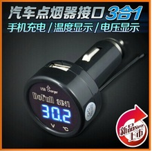 Auto voltmeter - can be display voltage, temperature and 2.1A USB Charging port