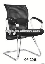 Modern Office Furniture Full Mesh Comfortable Conference Office Chair