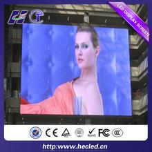 Top quality P16 transparent led screen,high brightness transparent led net screen xxx pho