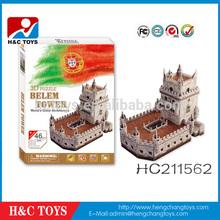 Torre de Belem puzzle,3D paper puzzle toys HC211562