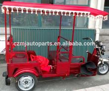 Chinese Cheap price bajaj three wheeler electric auto rickshaw for sale for passenger