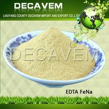 yellow brown powder EDTA FeNa fertilizer, water soluble chelated iron micronutrients fe edta