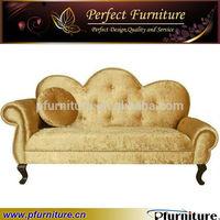 2014 modern hotel upholstered simple wooden sofa set design PFS41034