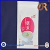 Alibaba Express Printed Rice Bag / Plastic Rice Bag