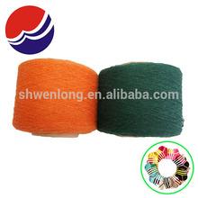 100% 2s/2 recycle cotton yarn sock yarn open end hand kintting yarn
