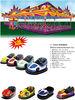 theme park amusement ride electric bumper cars price