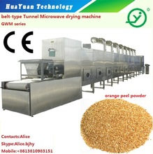 industrial foodstuff processing machine/animal feed sterilizing machine/sterilizer/sterilization machine/0086-18910671509