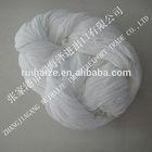 Cotton slub yarn raw white fancy yarn for knitting