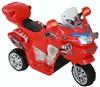 Cheap kid three wheel motorcycle from China