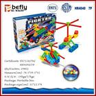 138 pcs plastic block toys wholesale china