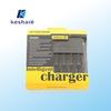 Original Multifunctional Nitecore i4 Intelligent battery charger nitecore i2 charger for all li-ion battery