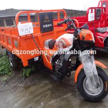 Chongqing Hot Sale 200cc trike motorcycle for Cargo shipping