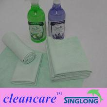 Fashionable design chamois towel / caro home towels