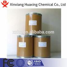 Monosodium Phosphate Chemical Formula NaH2PO4