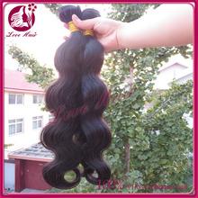 High quality unprocessed machine weft brazilian human hair, brazilian water wave hair extensions