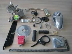 electric bicycle motor,50cc engines bike motorized bike,model petrol engine kits