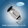 Competitive Price Oem High Quality Zhejiang Useful PMM Bulkhead Union pneumatic component