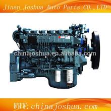 Sinotruck Diesel Engine MC07 Series for Vehicle (MC07.21 40; MC07.24 40; MC07.28 40)