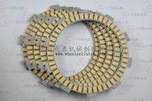 bajaj pulsar spare parts ,pulsar180 parts group sets of paper base clutch dics ,chinese supplier