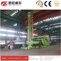 Heavy duty Column & Boom Welding Manipulator for wind tower welding LH8080