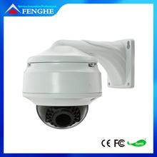 Vandal-proof Analog cctv dome 700tvl camera office equipment