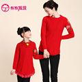 deinvierno de punto jersey niños suéter de la madre y la hija mismo diseño de ropa