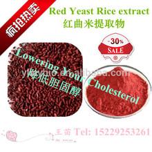 Red Rice Yeast Extract Powder, 0.5%,1.0%,1.5% Lovastatin