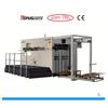 YC1650 China brand-new paper carton die cutting machine