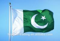Pakistan National Flag