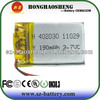 Made in China battery 402030 li-po battery 3.7v 190mah rechargeable battery