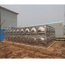 water supply Assembled combined stainless steel water tank
