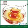 Chinese Hot Sale Bee Honey Price