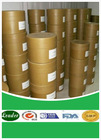 High Quality GMP Sinomenine 115-53-7 factory supply lowest price best quality directly sales 5-10 Discount!!!!