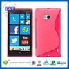C&T The latest design colorful for nokia lumia 930 tpu cellphone case