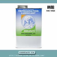 compressor suniso refrigeration oil 5GS