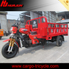tricycle cargo box/3 wheel motorcycle trike/tricycle pedicab
