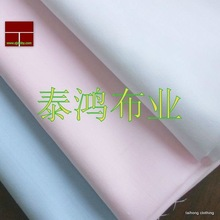 stock lot bleached white and plain dyed t/c poplin fabric