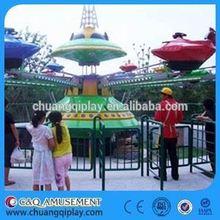 Theme park amusement rides kids games electric planes