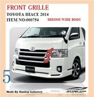 2014 hiace KDH 200 toyota hiace body parts #000754 front grille .wide body