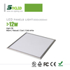 chandelier 12w/25w led panel lamps tuning light frame