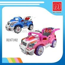 Remote stroller ,kids ride on car,children car ( pink / blue )