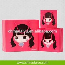 Hot Sale High Quality Retail Custom Paper Shopping Gift Bag