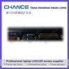 Brand new 1600x900 B131RW02 V.0 for vpc-z slim screen fit LT131EE12000