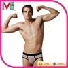 real leather leggings pink stripe underwear adult rubber pants men