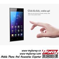 analog tv mobile phone lead 1 zoom mobile phone