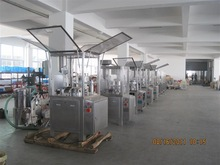 high density 1500 pieces per min capsule filling machine /OEM/Over 20 years experience manufacture